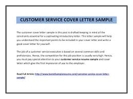 customer service sales cover letter customer service sales cover