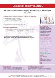 convention collective bureau d ude technique syntec formation convention collective syntec juris paye
