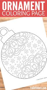 christmas ornament coloring page christmas ornament ornament