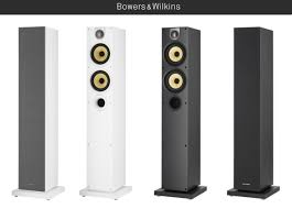 bowers and wilkins home theater bowers u0026 wilkins 684 theatre review gearopen