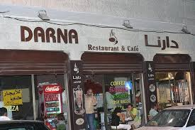 darna cuisine darna picture of darna restaurant madaba tripadvisor