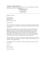 Sample Personal Resume Personal Cover Letter Resume Cv Cover Letter