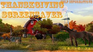 hd thanksgiving 3d screensaver