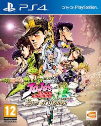 jojo s bizarre adventure jojo u0027s bizarre adventure all star battle ps3 amazon co uk