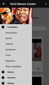 Memes Creater - tamil memes creator apk download free entertainment app for
