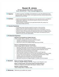 Single Page Resume Template You Can Download The Octama Single Page Resume Here 7 9 Mb