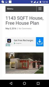 design my home apk download my home apk download free libraries demo app for android