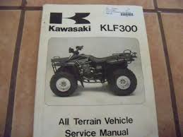 genuine kawasaki klf300 all terrain vehicle service manual u2022 cad