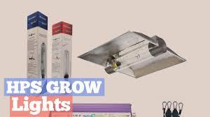 hps grow lights indoor gardening u0026 hydroponics youtube