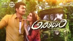 tamilgun tamilgun tamilrockers tamilyogi tamil hd movies