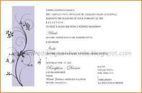 Friends Invitation Card Wordings 8 Wedding Invitation Format Memo Templates