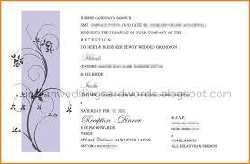 Wedding Invitation Card Writing 8 Wedding Invitation Format Memo Templates