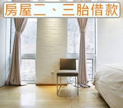 canap駸 interiors canap駸interiors 100 images 伊莎城堡電梯庭園民宿宜蘭縣住宿