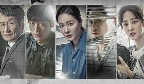Seeking Ep 1 Free Distorted 조작 Episodes Free Korea Tv Shows