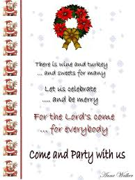 Christmas Party Invite Funny