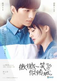 film love o2o first impressions love o2o just one smile is very alluring oh