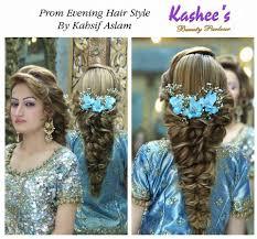 pakistani bridal makeup dailymotion kashees 13 colorful bridal makeup hairstyle page 13 of 13
