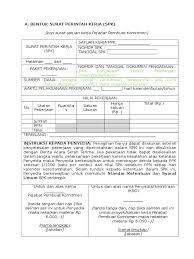 bentuk surat perintah kerja