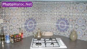 zellige de cuisine zellige cuisine photo maroc صور المغرب
