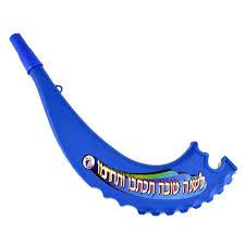 plastic shofar blue and white plastic shofars