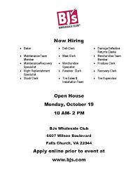 bjs job application form gallery form example ideas