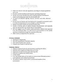 Bar Manager Sample Resume Media Production Essay Homework Trumpet Express Original Mix