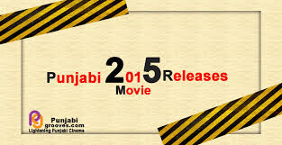 get all info about punjabi movies going to release in 2015 click