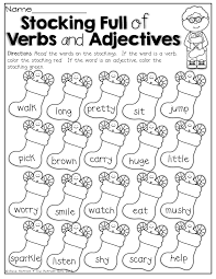 thanksgiving unit for first grade verbs color the mittens that have verbs 1st grade activities