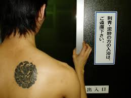 japanese tattoos and such japannewbie