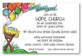 happy birthday jesus personalized invitations by