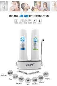 Kitchen Drinking Water Faucet Double Stage Faucet Water Tap Purifier With 8 Layer Water Filter