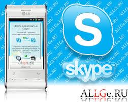 skype for apk скачать skype apk программы для android всё для сенсорных