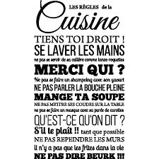 sur la cuisine sticker les règles de la cuisine design stickers citations