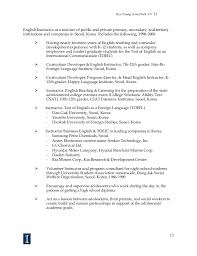 Resume English Essay On Is India Truly A Democratic Country Resume Cover Letter