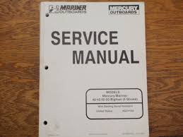 mercury outboard service manual 40 45 50 50hp bigfoot 4 stroke 90