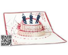 yo gabba gabba birthday cake3d cards birthday cakes 3d birthday cakes 3d suppliers and manufacturers at