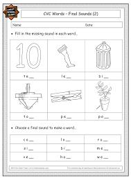 1000 images about cvc on pinterest decoding kindergarten