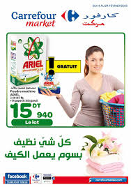 Robot Kenwood Carrefour by Catalogue Carrefour Market Ramadan By Carrefour Tunisie Issuu