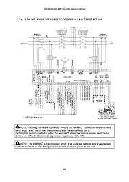 dse8620 operators manual