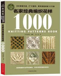 online buy wholesale japanese knitting patterns from china