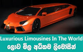 lamborghini veneno limousine videos lamborghini aventador limo viutube