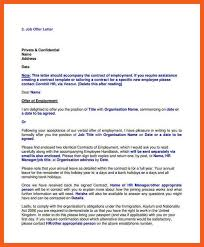 employment offer letter uk