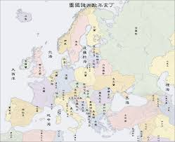 Map Of United States Not Labeled by Maps Map Of Europe Labeled With Countries