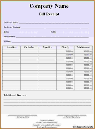 printable bill receipt 7 free receipt template expense report
