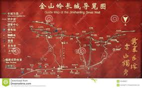 Map Of Great Wall Of China by Map Of The Great Wall Of China Of Jinshanling Stock Photo Image
