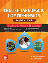resume exles objective general hindi grammar book language comprehension ssc english to hindi