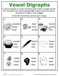 practice reading vowel digraphs ea worksheet education com