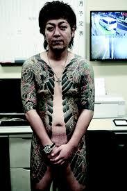 yakuza tattoo dokument press