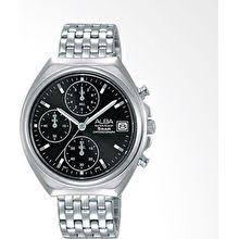 Jual Jam Tangan Alba jam tangan alba untuk wanita harga terbaik di indonesia
