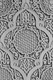 arabic eiffel islamic arts pinterest calligraphy arabic